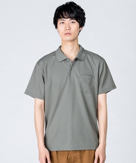 【全24色】ドライポロシャツ(ポケット付)