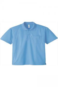 ユニフォームや制服・事務服・作業服・白衣通販の【ユニデポ】ドライポロシャツ(ポケット付)