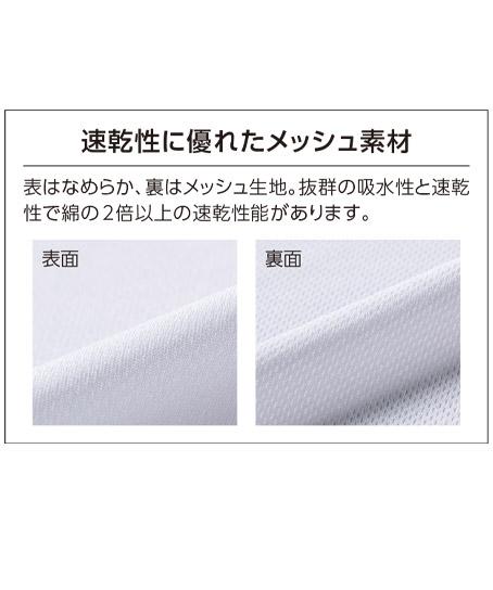 【glimmer】ドライポロシャツ(ポケット付/吸汗速乾/4.4オンス)
