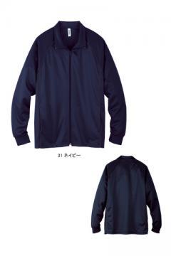 【全9色】ジャージジャケット