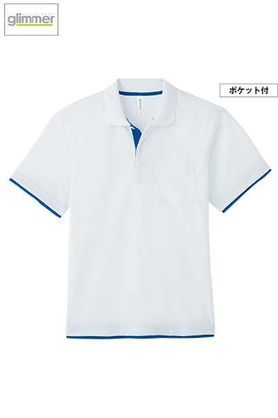 4.4オンスドライレイヤードポロシャツ(吸汗速乾・UVカット)