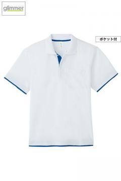 4.4オンスドライレイヤードポロシャツ
