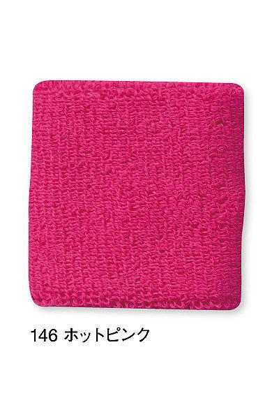 【全28色】リストバンド