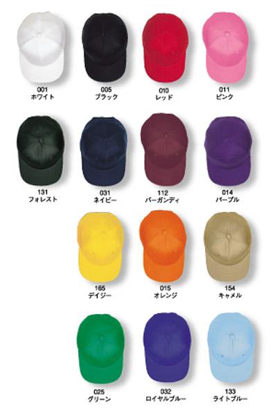 【全14色】クラブツイルキャップ