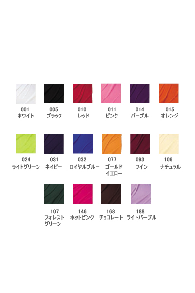 【全11色】バンダナ(60×60㎝)