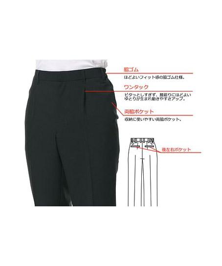 【WEB限定特価】ストレッチパンツ(男女兼用) AS6801