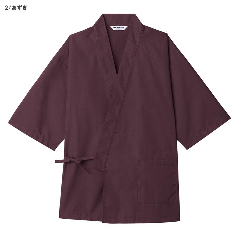 【WEB限定特価】【5色】ジンベイ(男女兼用)G71101