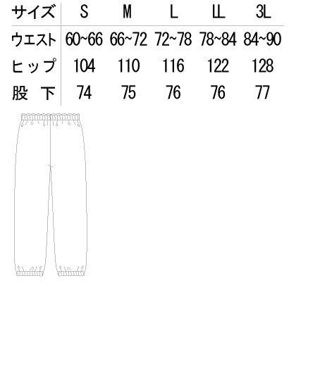 【WEB限定特価】【5色】和風パンツG71151 サイズ詳細