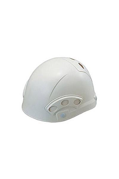 狭所作業用ヘルメット