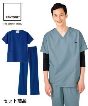 【PANTONE】パントンスクラブ白衣 上下セット(7000SC・6003SC)