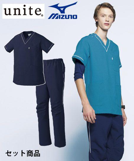 【Mizuno】ミズノスクラブ白衣 上下セット(MZ0092・MZ0093)