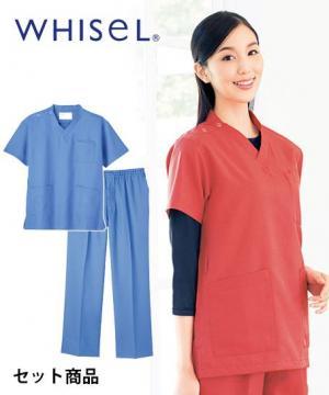 【ホワイセル】スクラブ白衣 上下セット(WH11485・WH11486)