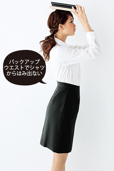 ベスト+スカート上下セット(FV36012・FS45812)