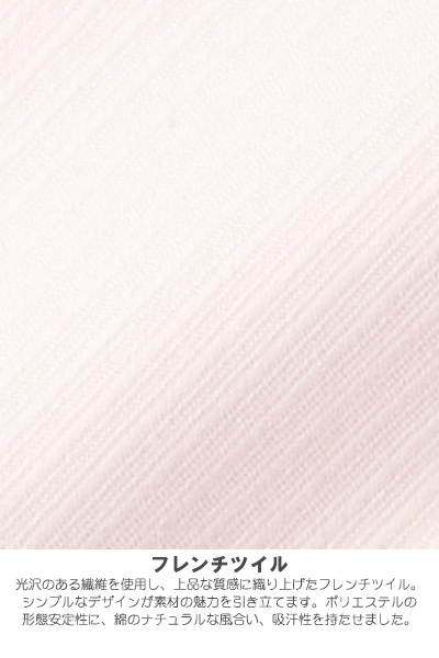 【全4色】RB4531【半袖ブラウス】3枚セット