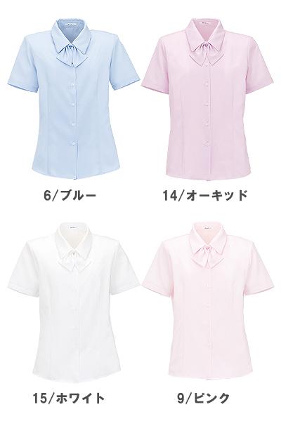 【全4色】RB4530【半袖ブラウス(リボン付)】3枚セット