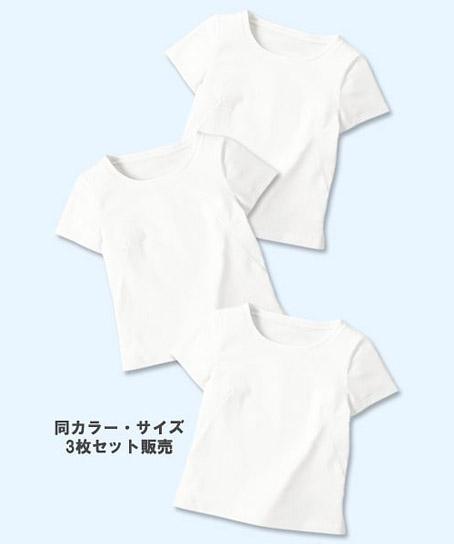 【全5色】WP304【半袖ちゃんとT】3枚セット