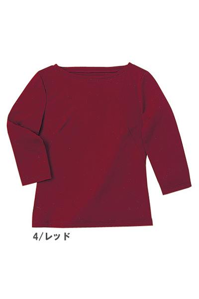 【5色】WP354【七分袖ボートネックT】3枚セット