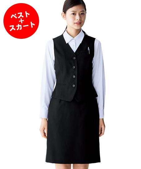 ベスト+スカート上下セット(FV35950・FS45780)