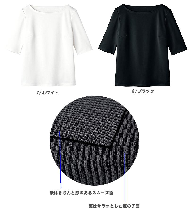 WP321【ネックT】3枚セット