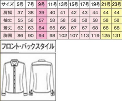 【3色】FB75577【長袖ブラウス】3枚セット サイズ詳細