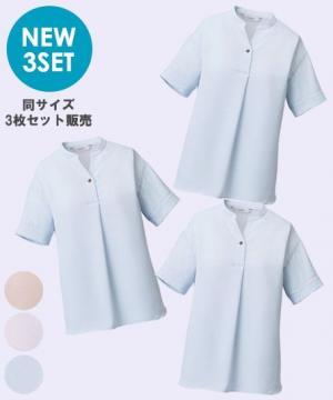 【3色】ESB780【スキッパー半袖ブラウス】3枚セット