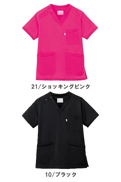 【Mizuno】ミズノ  MZ0084ニットスクラブ 白衣[5枚セット]