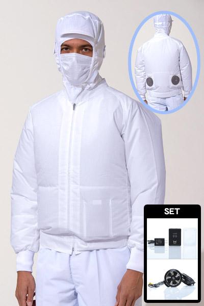 003白衣空調風神服ファン・バッテリーセット(制電・消臭)