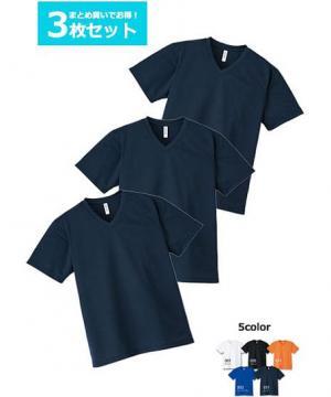 337【3枚セット】VネックTシャツ