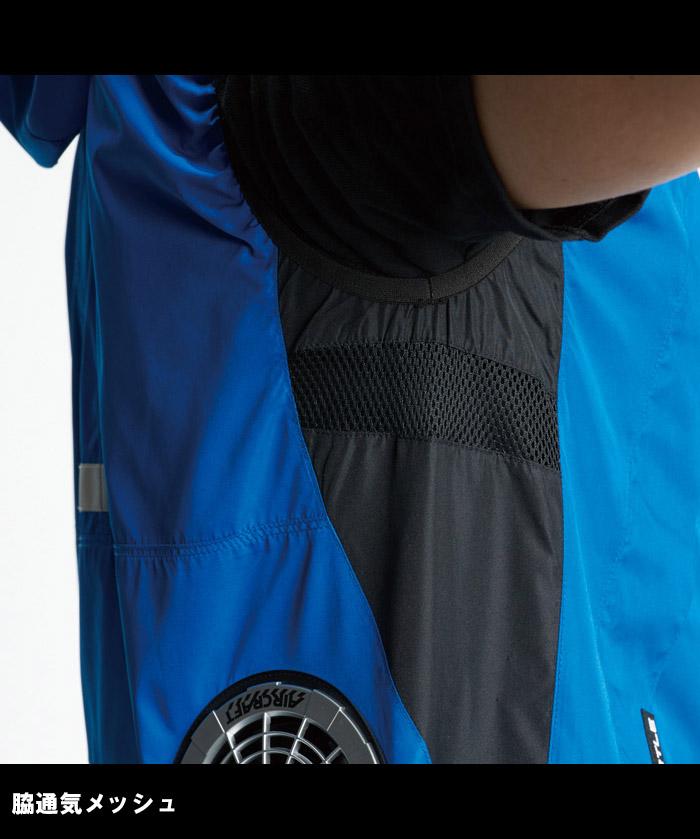【バートル・エアークラフト】空調服パーカーベストセット(2020年型)