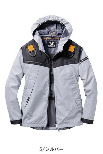 【バートル・エアークラフト】空調服 パーカージャケットセット(2020年型)