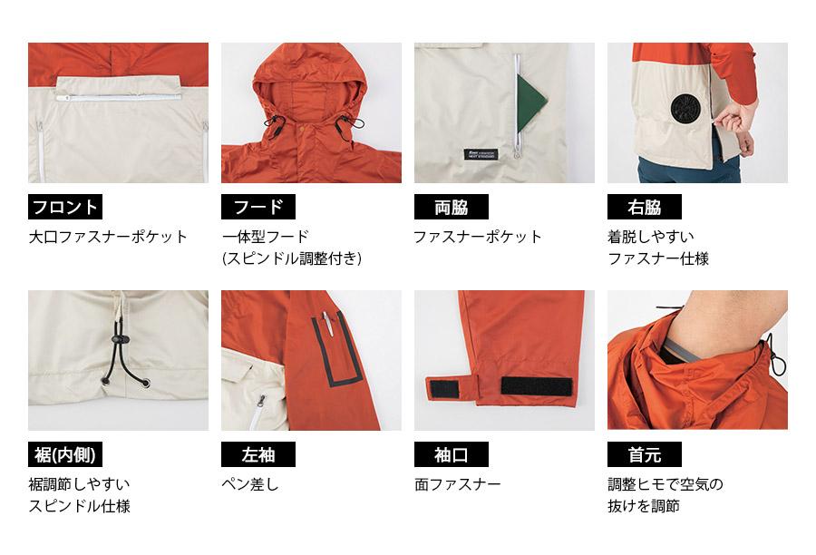【空調服】フード付き長袖ブルゾンセット(2020年型)