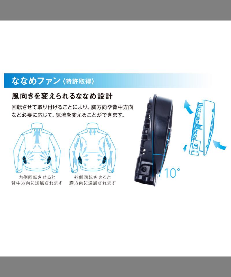 【空調風神服】GLADIATOR 半袖ジャケットセット(2021年型)