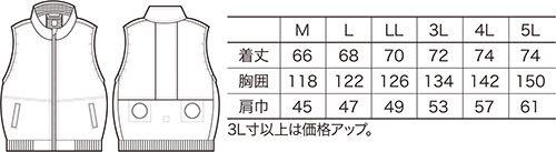 【AIR SENSOR-1】エアセンサー1 空調ベストセット サイズ詳細