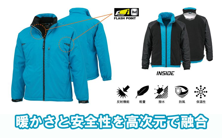 【TS DESIGN】ライトウォームウインタージャケット
