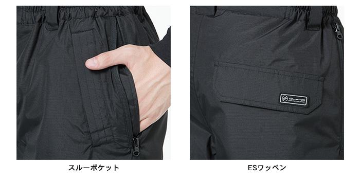【TS DESIGN】メガヒートES防水防寒パンツ