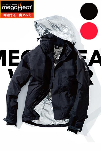 【TS DESIGN】メガヒートES防水防寒ジャケット