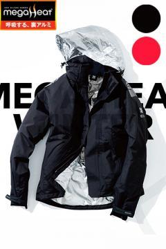 ユニフォームや制服・事務服・作業服・白衣通販の【ユニデポ】【TS DESIGN】メガヒートES防水防寒ジャケット