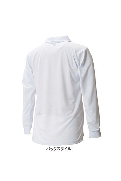 【TS DESIGN】長袖ポロシャツ(吸汗速乾・消臭)