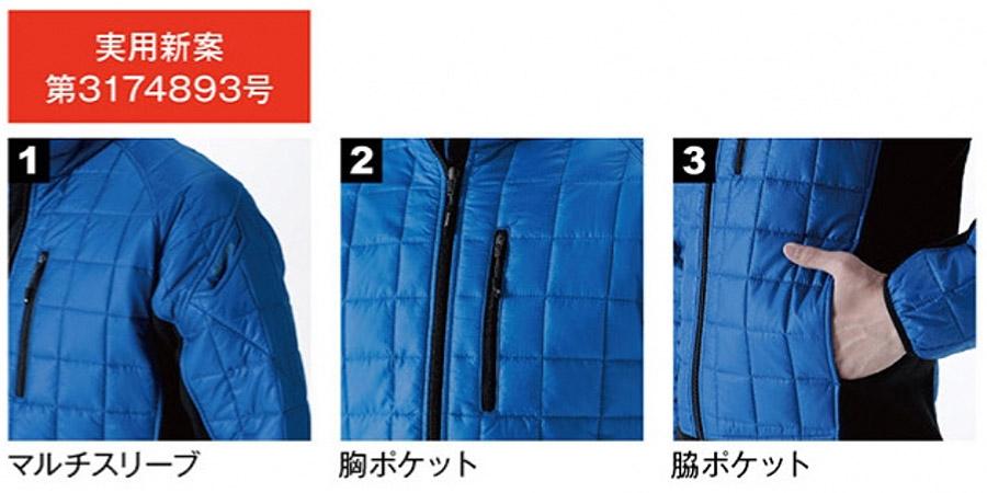【TS DESIGN】マイクロリップロングスリーブジャケット