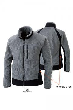 【TS DESIGN】マイクロファーロングスリーブジャケット