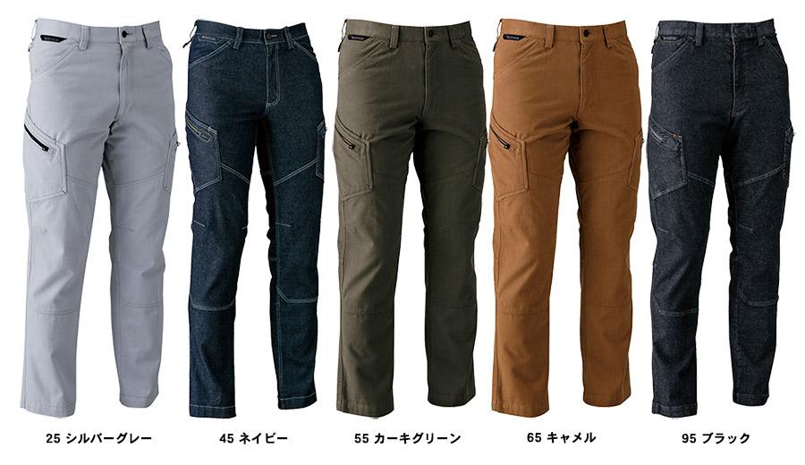 【TS DESIGN】メンズカーゴパンツ(ストレッチ)