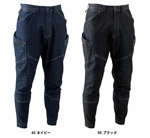 【TS DESIGN】メンズニッカーズカーゴパンツ(ストレッチデニム)