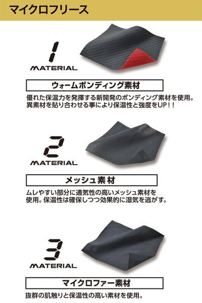 【TS DESIGN】ロングパンツ(ストレッチ・補強)