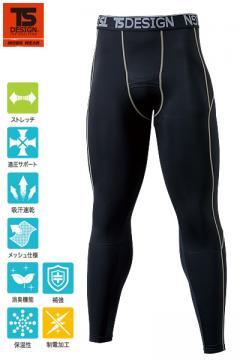 作業服の通販の【作業着デポ】【TS DESIGN】ロングパンツ(ストレッチ・補強)