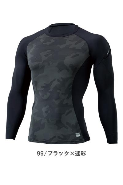 【TS DESIGN】ロングスリーブシャツ