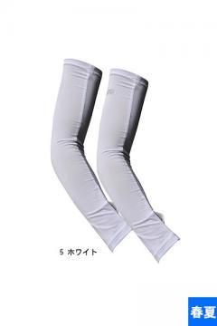 【TS DESIGN】パワーアームゼロ