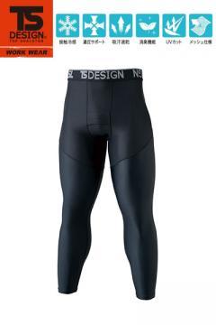 作業服の通販の【作業着デポ】【TS DESIGN】ロングパンツ(接触冷感・吸汗速乾)