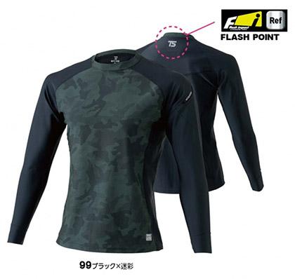 【TS DESIGN】ロングスリーブシャツ(接触冷感・吸汗速乾)