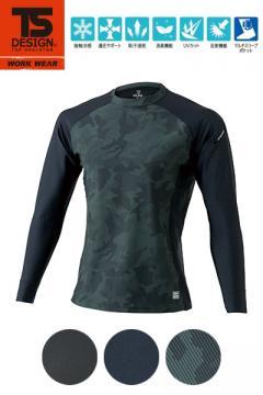 作業服の通販の【作業着デポ】【TS DESIGN】ロングスリーブシャツ(接触冷感・吸汗速乾)