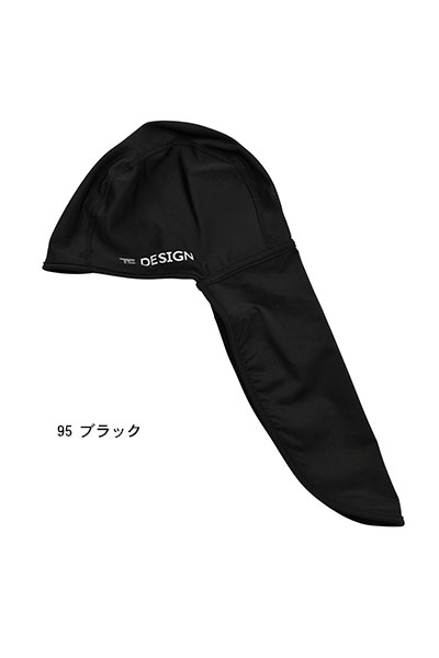 【TS DESIGN】ネックガード(吸汗速乾・接触冷感・UVカット)